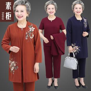 奶奶装夏装上衣服外套装中老年人女春秋妈妈太太60岁70老人三件套图片