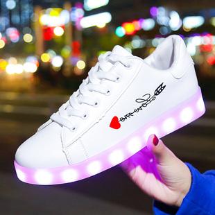 抖音新品七彩发光鞋男女情侣鬼步舞鞋子学生街舞鞋鬼步鞋休闲板鞋