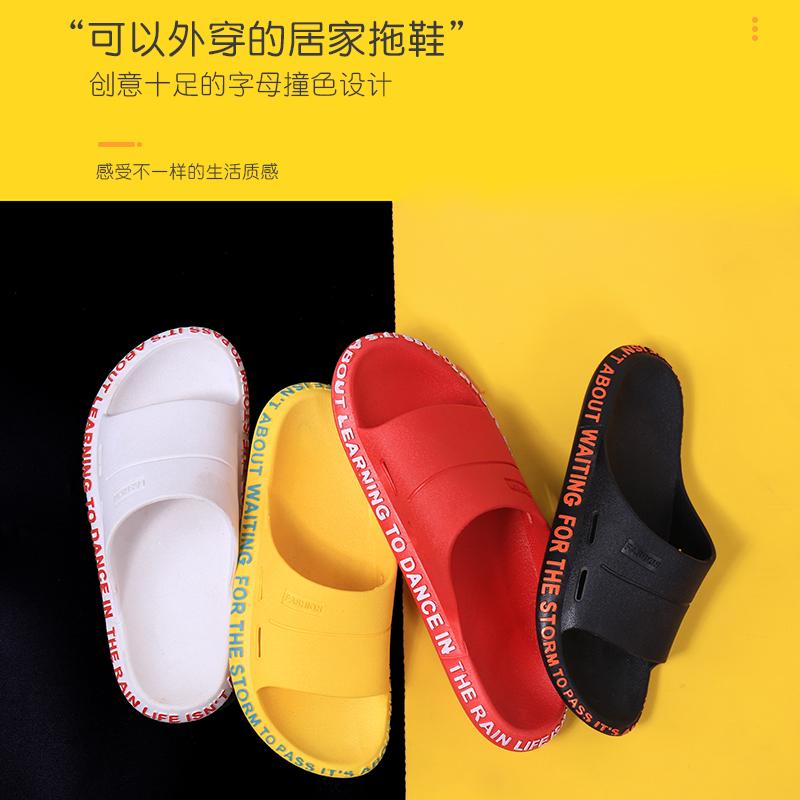 2020新款拖鞋女夏外穿潮情侣一对沙滩室外防滑软底网红凉拖鞋男