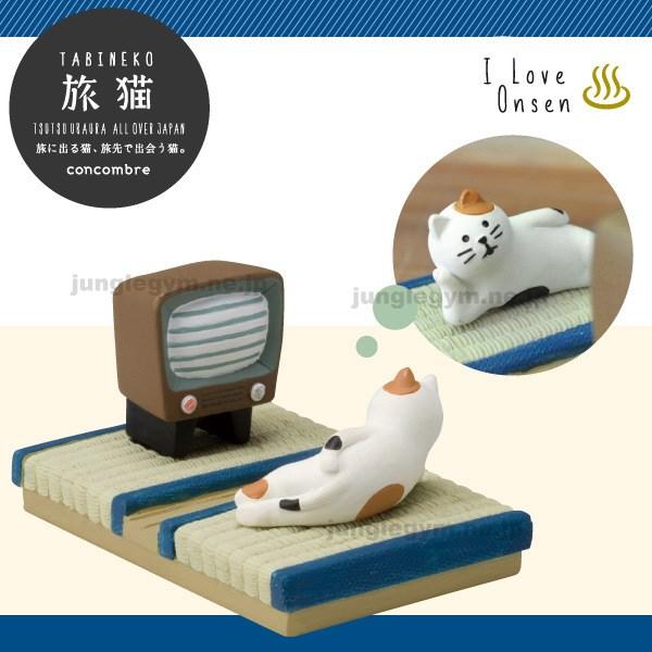 可爱慵懒泡温泉看电视小猫手机支架日本风格手机座榻榻米手机托
