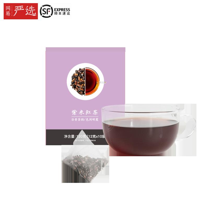 网易严选 紫米红茶 12克*10袋 安徽祁门三角包袋泡茶下午茶休闲