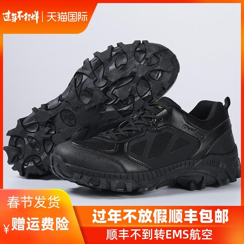 战地靴军鞋男作训鞋军靴作战靴军迷战术靴登山鞋特种兵作训靴