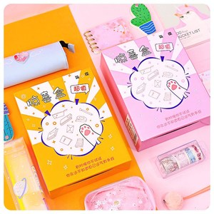 Net red creative stationery lucky box surprise box pen bag book daily student school supplies stationery set blind box