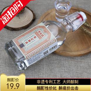 【非遗+专利】衡记52度500ml白酒1支试饮 高度纯粮食浓香型酒单瓶