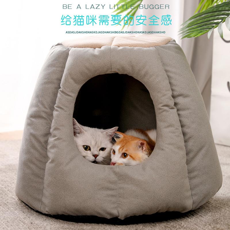 网红毛毛虫南瓜猫窝冬季保暖狗窝四季通用深度睡眠猫咪窝宠物用品