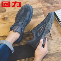 回力男鞋运动鞋男秋冬季2019新款男士休闲登山鞋跑步鞋子男潮流鞋