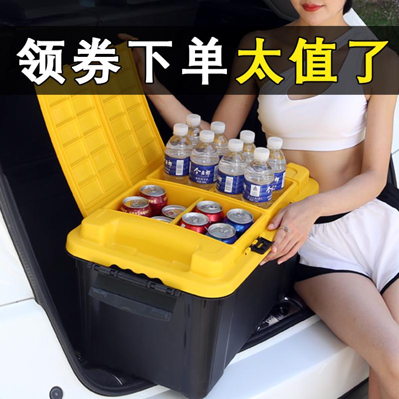 汽车后备箱整理箱车用多功能尾箱收纳箱车载置物储物箱塑料杂物箱