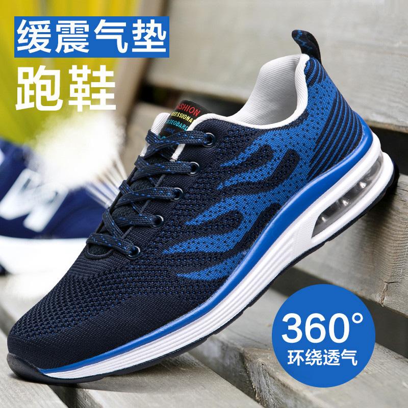 特大码45春季运动休闲男鞋子46加大号47透气网面鞋48防滑气垫跑步