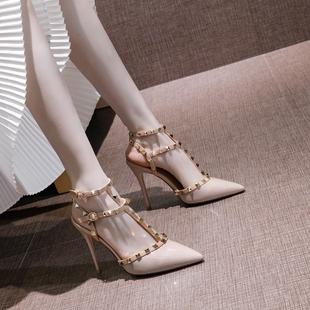 铆钉裸色高跟鞋女细跟2020春夏季新款尖头百搭网红性感后空女单鞋