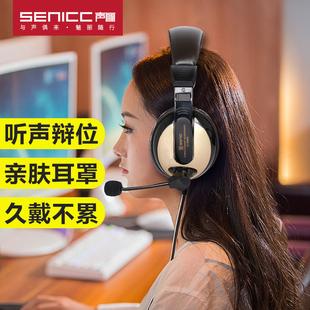 声丽ST-2688 游戏耳机头戴式英语听力耳机老师主播耳机视频教学耳