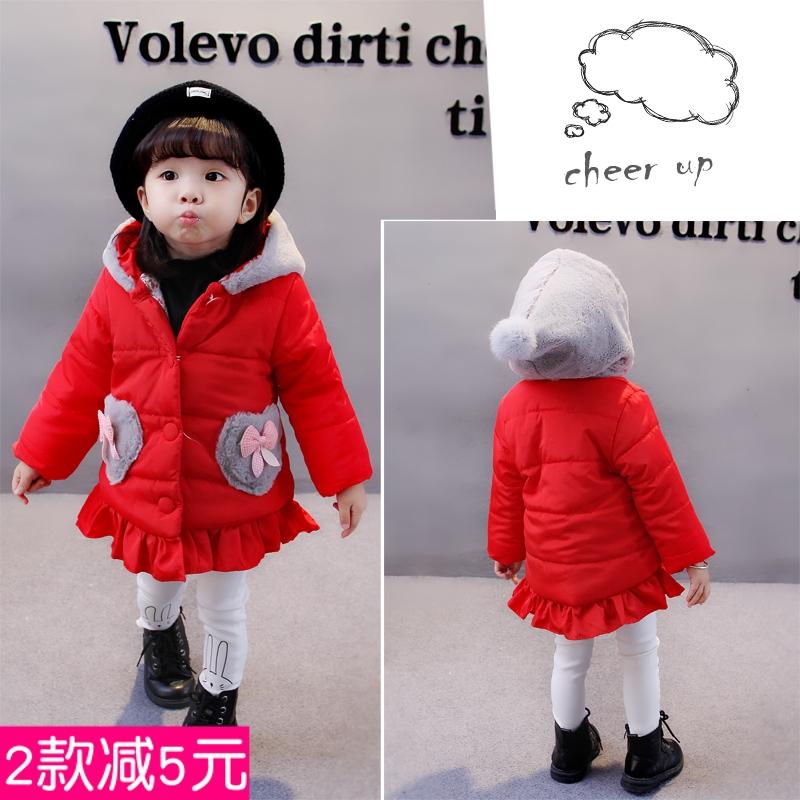 3-6个月新生婴儿秋冬装棉衣服0-1半岁女宝宝外衣小孩冬天可爱外套