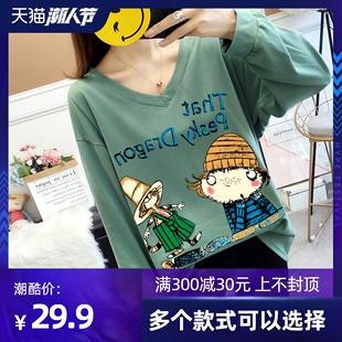 秋季装韩版大码女装2020新款v领长袖女上衣服t恤内搭打底衫女宽松图片
