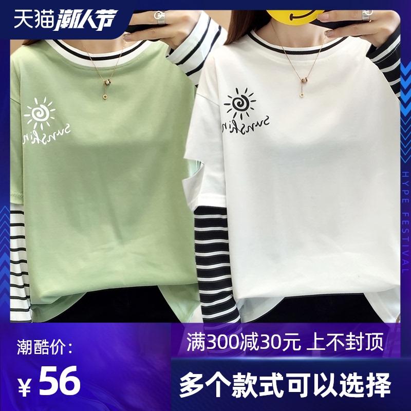 2020秋季新款上衣潮韩版大码女装外穿宽松条纹拼接假两件长袖t恤