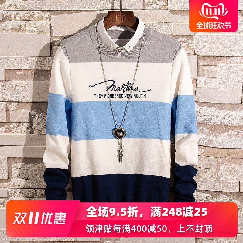 假两件毛衣男韩版潮流秋季衬衫领针织衫外套学生带衬衣领毛线衣服