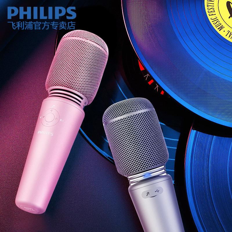 philips/飞利浦DLM3002U 无线蓝牙麦克风手机全民K歌神器话筒音响一体电容麦儿童唱歌家用卡拉ok车载电视ktv