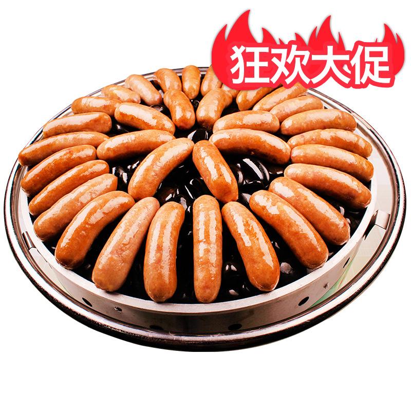 古邵坊 4斤约34根纯肉肠火山石原味烤肠地道肠烧烤脆皮肠热狗香肠