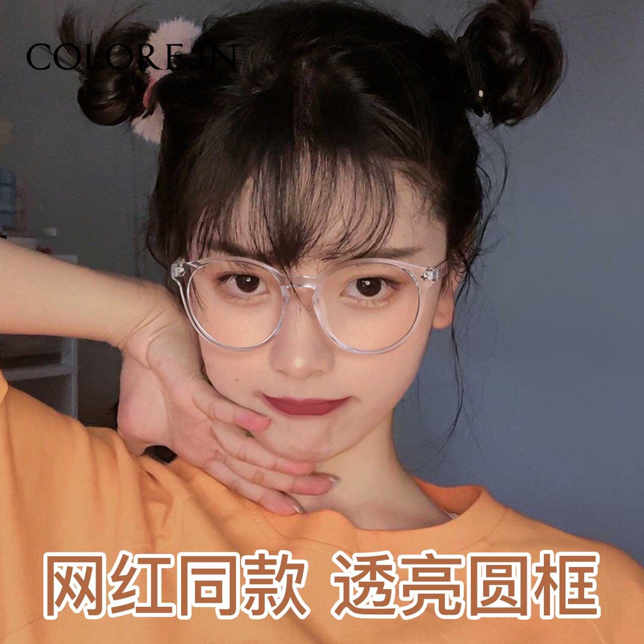 透明近视眼镜框女素颜网红款大脸显瘦可配光学眼镜架ins韩版潮男