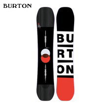 Burton W20 new men's Snowboard custom net red star all round 106881