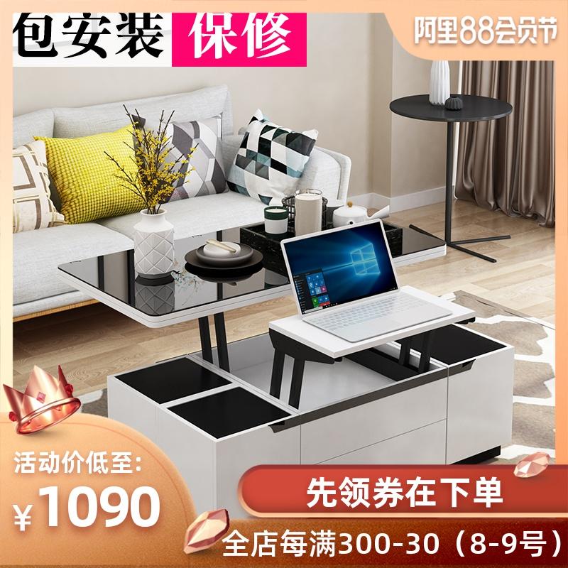多功能茶几餐桌两用升降折叠简约现代客厅小户型创意钢化玻璃茶几