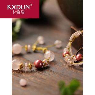 珠子手链女民族风原创手工马粉晶水晶编织手串【沁心】yyd1115图片