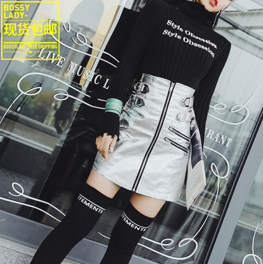 枪枪家2017秋冬欧美时尚皮带扣金属质感银色仿皮裙拉链半身裙短裙