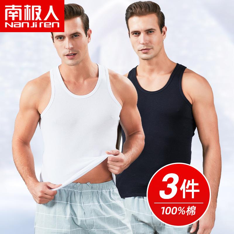 南极人纯棉男士背心运动健身白紧身无袖跨栏青年全棉内穿打底汗衫