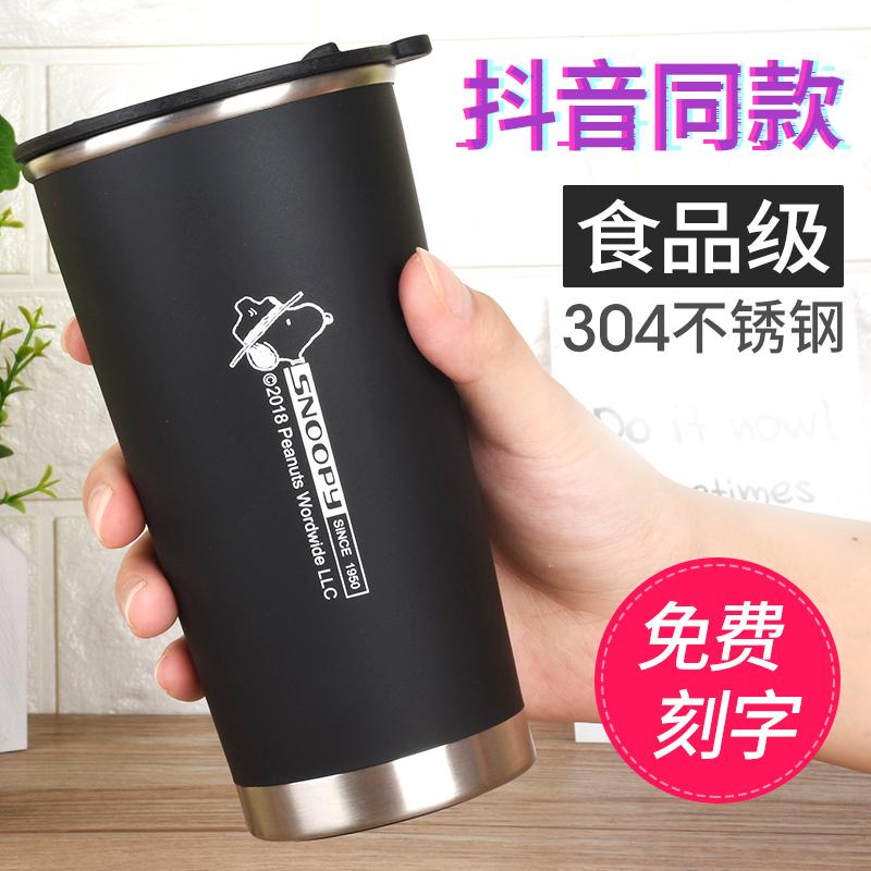 史努比不锈钢咖啡杯子带盖勺简约马克杯防摔办公室家用情侣喝水杯