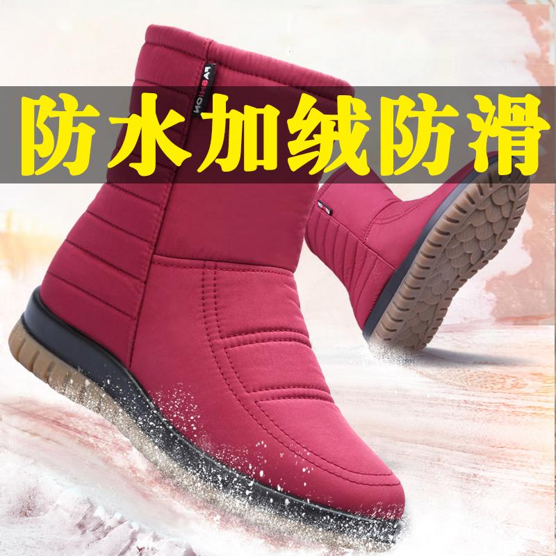 雪地 东北 防滑 保暖 防水 短靴 妈妈 加厚
