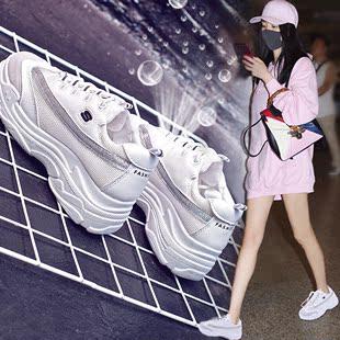 聚-- 新款百搭透气运动鞋女士