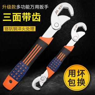 三面带齿万能扳手多功能水龙头活动板手工具家用管钳万用管子钳图片