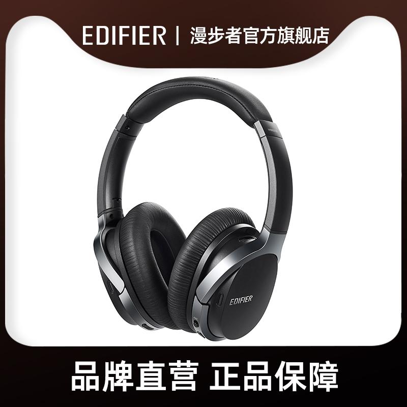 Edifier/漫步者 W860NB无线蓝牙耳机头戴式主动降噪耳机睡眠飞机