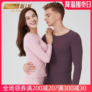 新一系X7i肌肤绒男女纯色圆领秋衣秋裤 日本发热面料内衣保暖套装图片