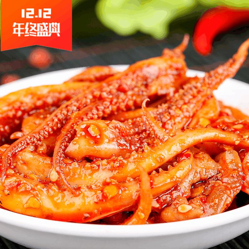 麻辣鱿鱼须 四川特产零食香辣卤味海鲜即食好吃的特色八爪鱼熟食