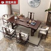 功夫茶桌大板泡茶桌子实木茶几 茶桌椅组合办公室小茶台家用新中式