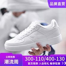 特步男2k0板鞋秋季55空军一号情侣(小)白鞋潮女春季休闲运动鞋