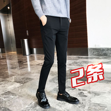 (小)脚西裤男gl2款潮流社ny士秋季长裤发型师修身夜场休闲裤子