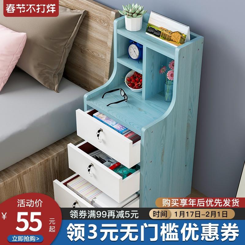 [¥55]床头柜简约现代多功能储物柜卧室经济型床边柜子简易置物收纳柜