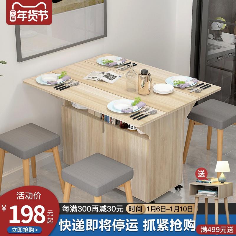 餐桌家用小户型饭桌简约现代折叠餐桌可移动吃饭桌子多功能饭桌