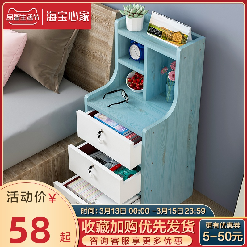 床头柜简约现代多功能储物柜卧室经济型床边柜子简易置物收纳柜