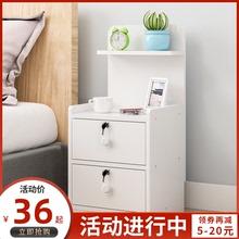 仿实木储物柜子 床头柜简约现代卧室小型带锁收纳柜简易床边柜欧式
