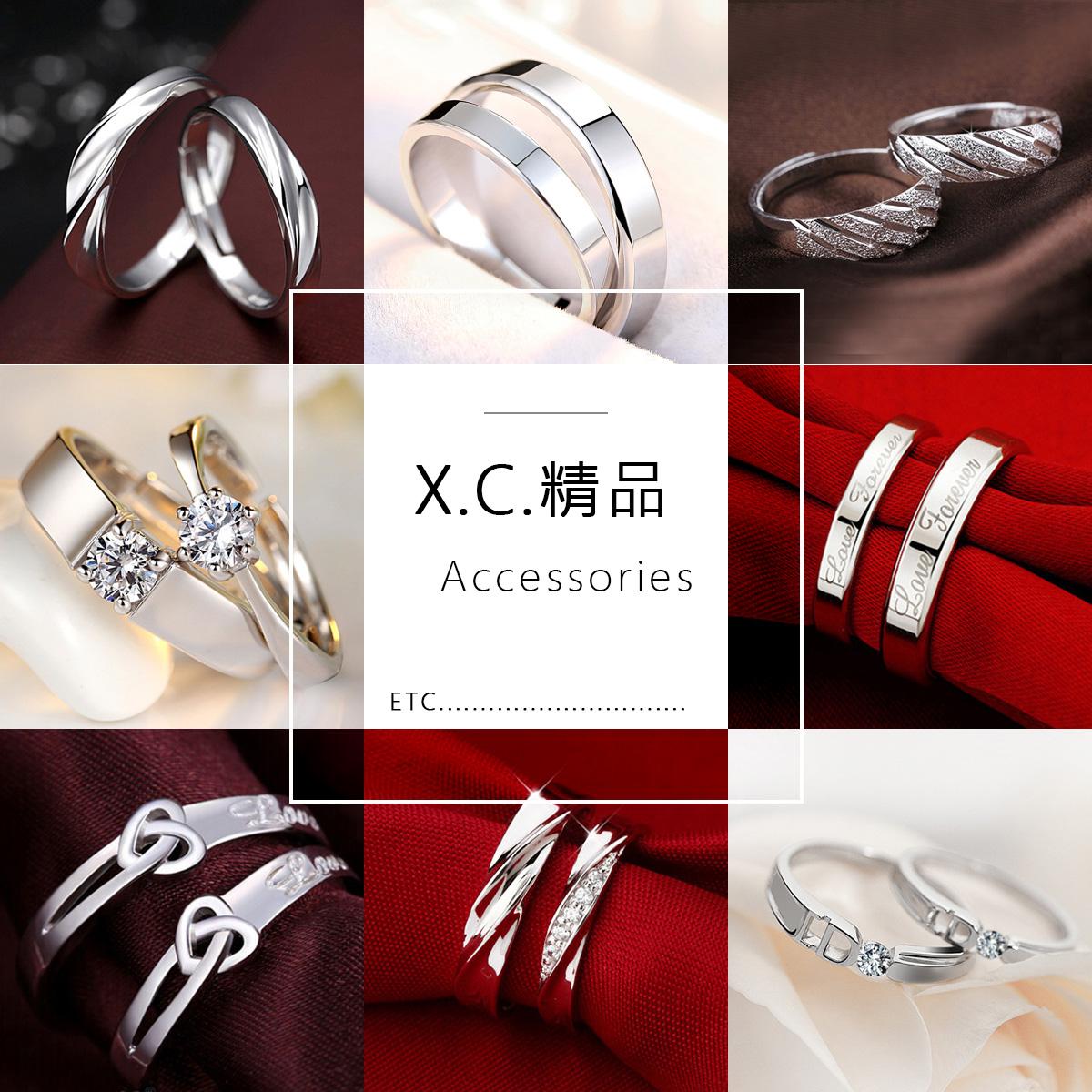 光面银戒子男女情侣戒指仿真钻石饰品结婚对戒一对活口