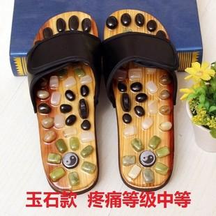 健康拖鞋鞋养生足疗情侣穴位脚底石头按摩木鞋鹅卵石玉石男女