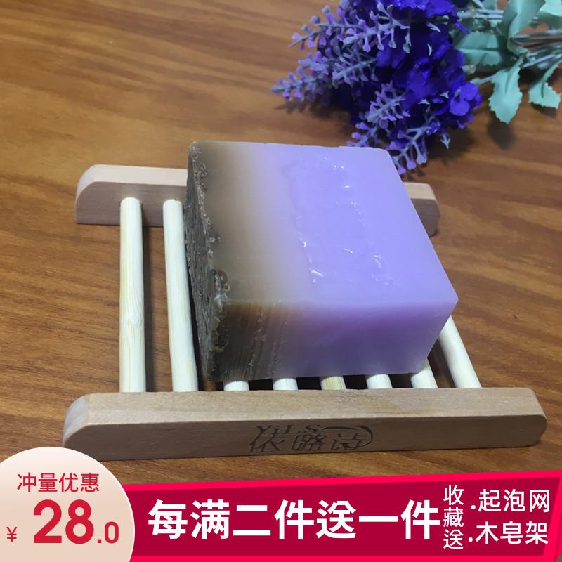 薰衣草精油皂手工肥皂 洗脸奶皂洁面控油香皂香味持久 香型女男士