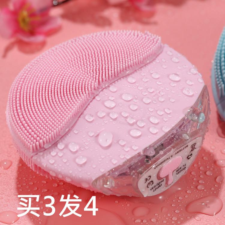 小飞象电动声波硅胶洁面仪洗脸刷神器 毛孔清洁器三代男女充电式