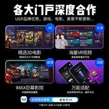 正品ugp游戏机VR眼镜虚拟现实at13品4k75体感手机用设备一套b