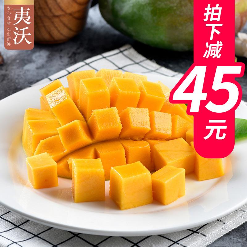 越南进口青芒果新鲜水果香芒玉芒多肉大青芒果非贵妃现摘现发包邮
