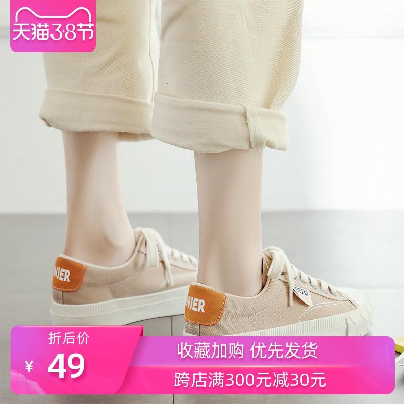 帆布鞋女2020新款春季潮鞋百搭韩版板鞋学生小白鞋女2019秋款爆款