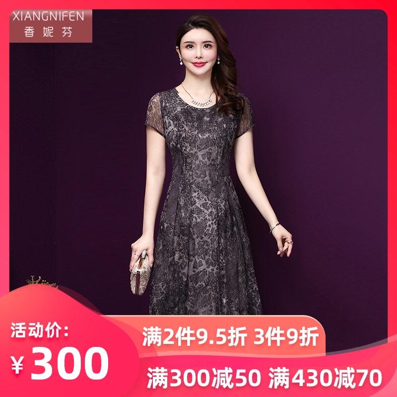 香妮芬2020新款中年妈妈连衣裙夏典雅台湾纱夏装贵夫人减龄碎花裙