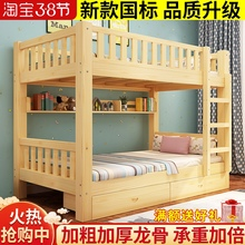宝宝上下床双层床成ni6大的学生uo铺木床子母床