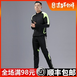 Sports suit men's casual clothing loose long-sleeved quick-drying trousers autumn and winter outdoor running student training clothes